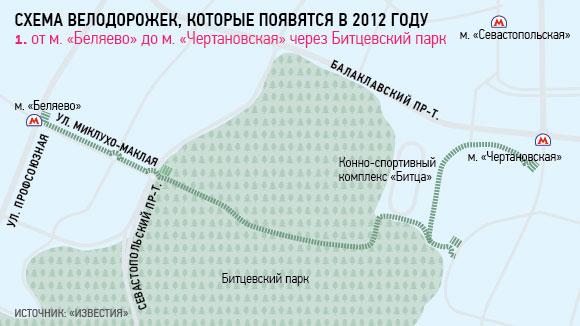 """свяжет станцию метро """""""