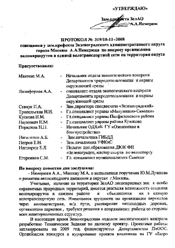 Купить больничный лист задним числом официально в Москве Котловка в юао