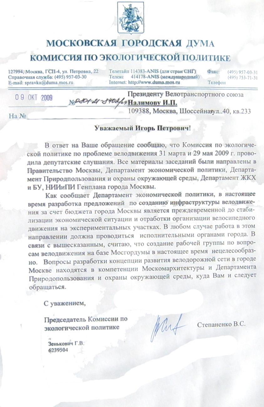 Пилотный проект больничный лист Москва Куркино